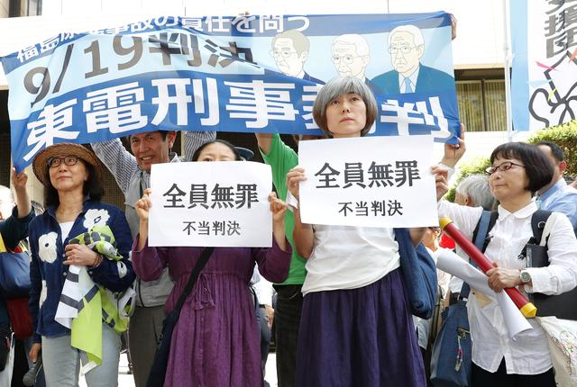 """Women hold banners reading """"Everyone is not guilty, unjust sentence"""" in front of Tokyo District Court in Tokyo, Japan in this photo taken by Kyodo September 19, 2019. Mandatory credit Kyodo/via REUTERS"""