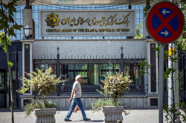FILE PHOTO: A man walks past the Central bank of Iran in Tehran, Iran August 1, 2019. Nazanin Tabatabaee/WANA (West Asia News Agency) via REUTERS