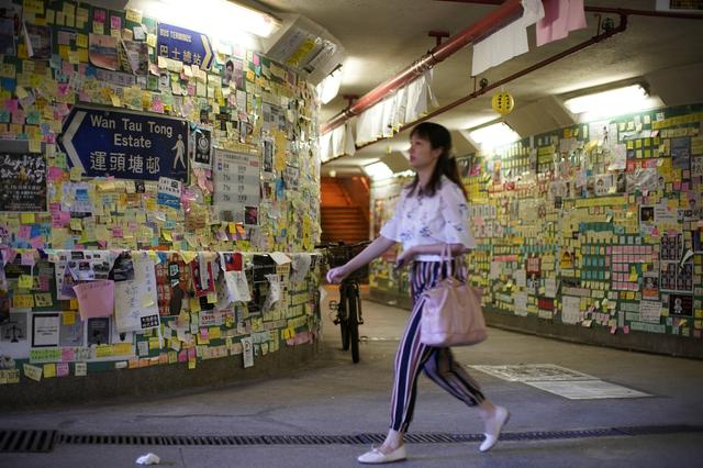 """A """"Lennon Wall"""" is seen in Tai Po, Hong Kong, China September 21, 2019. REUTERS/Aly Song"""