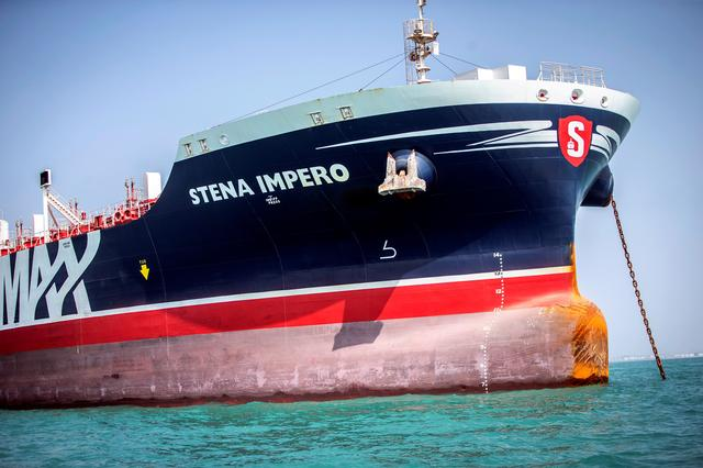 FILE PHOTO: Stena Impero, a British-flagged vessel owned by Stena Bulk, is seen at undisclosed place off the coast of Bandar Abbas, Iran August 22, 2019. Nazanin Tabatabaee/WANA (West Asia News Agency) via REUTERS.