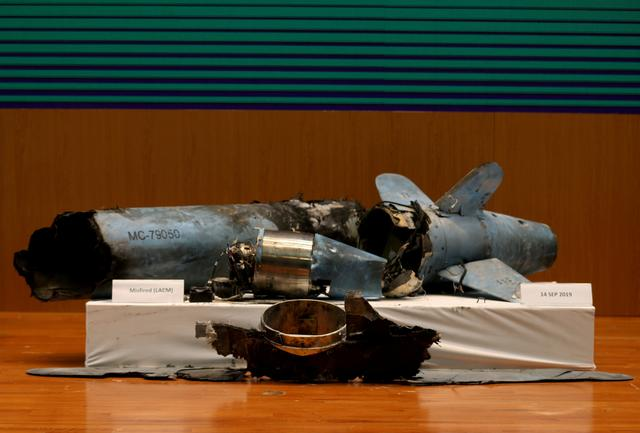 FILE PHOTO: Remains of the missiles which Saudi government says were used to attack an Aramco oil facility, are displayed during a news conference in Riyadh, Saudi Arabia September 18, 2019. REUTERS/Hamad I Mohammed/File Photo