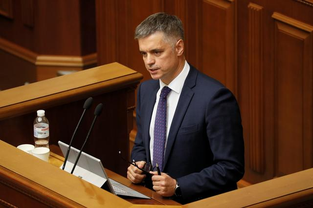 FILE PHOTO: Vadym Prystaiko, Ukrainian former ambassador to NATO nominated to become new Foreign Minister, delivers a speech during the first session of newly-elected parliament in Kiev, Ukraine August 29, 2019. REUTERS/Gleb Garanich