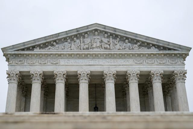 FILE PHOTO: The U.S. Supreme Court is seen in Washington, U.S., June 11, 2018. REUTERS/Erin Schaff/File Photo