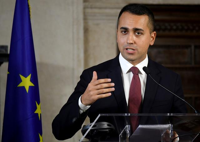 FILE PHOTO: Italian Foreign Minister Luigi di Maio speaks during a news conference with U.S. Secretary of State Mike Pompeo (not pictured) in Rome, Italy, October 2, 2019. REUTERS/Alberto Lingria