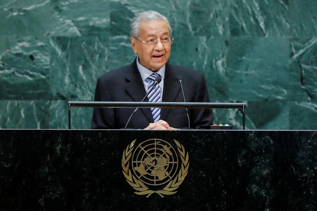 FILE PHOTO: Malaysian Prime Minister Mahathir Mohamad addresses the 74th session of the United Nations General Assembly at U.N. headquarters in New York City, New York, U.S., September 27, 2019. REUTERS/Eduardo Munoz