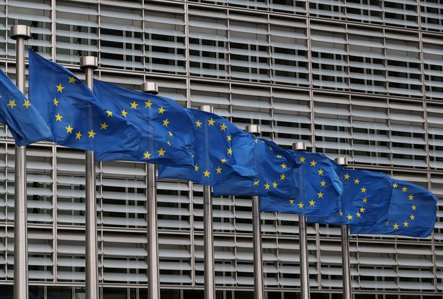 FILE PHOTO: European Union flags fly near the European Commission headquarters in Brussels, Belgium, October 4, 2019. REUTERS/Yves Herman/File Photo
