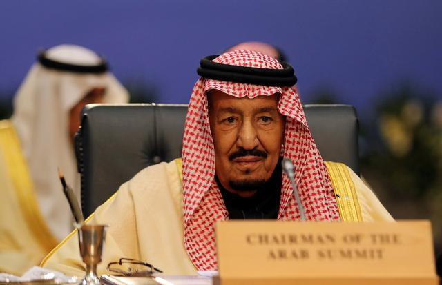 FILE PHOTO: Saudi Arabia's King Salman attends a summit between Arab league and European Union member states, in the Red Sea resort of Sharm el-Sheikh, Egypt, February 24, 2019. REUTERS/Mohamed Abd El Ghany/File Photo