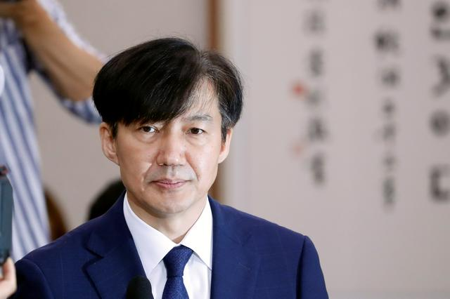 FILE PHOTO: Justice Minister nominee Cho Kuk attends a hearing at the national assembly in Seoul, South Korea, September 6, 2019.    REUTERS/Kim Hong-Ji