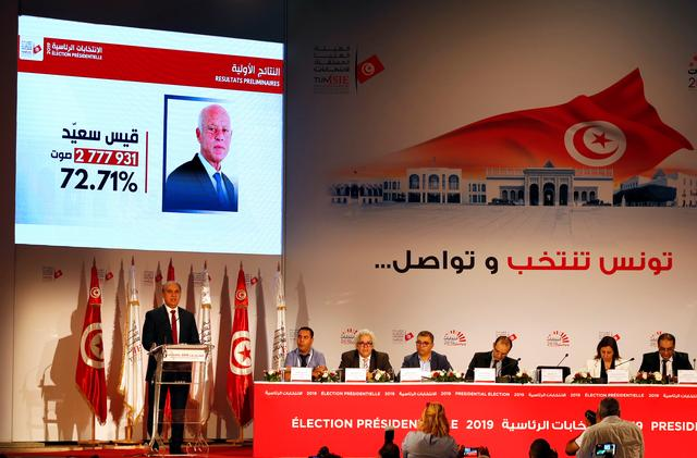 Nabil Baffoun, President of the Independent Higher Authority for Election, speaks during the announcement of the results of a second round runoff of a presidential election in Tunis, Tunisia October 14, 2019. REUTERS/Zoubeir Souissi