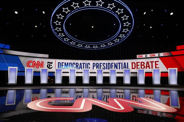 The 12 candidates' podiums stand ready before the fourth U.S. Democratic presidential candidates 2020 election debate at Otterbein University in Westerville, Ohio U.S. October 15, 2019.   REUTERS/Jim Bourg