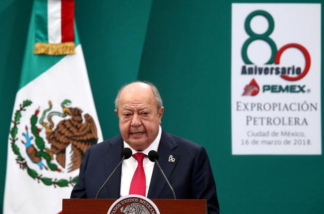 FILE PHOTO: Carlos Romero Deschamps, leader of the oil workers union of of Petroleos Mexicanos (Pemex), delivers a speech during the 80th anniversary of the expropriation of Mexico's oil industry in Mexico City, Mexico March 16, 2018. REUTERS/Edgard Garrido/File Photo