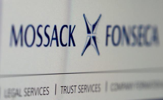 FILE PHOTO: The website of the Mossack Fonseca law firm is pictured in this file illustration picture taken April 4, 2016.  REUTERS/Reinhard Krause/Illustration/File