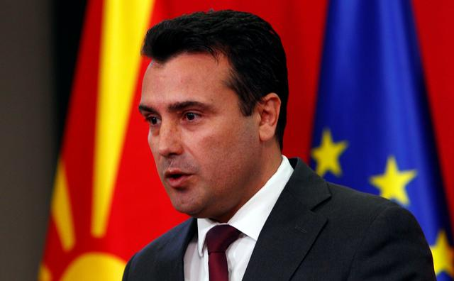 Macedonian Prime Minister Zoran Zaev addresses the press during a news conference in Skopje, North Macedonia October 19, 2019. REUTERS/Ognen Teofilovski