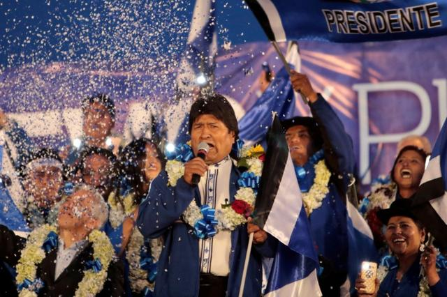 FILE PHOTO: Bolivia's President and current presidential candidate for the Movement for Socialism (MAS) party Evo Morales speaks during a closing campaign rally in El Alto, Bolivia October 16, 2019. REUTERS/Manuel Claure/File Photo
