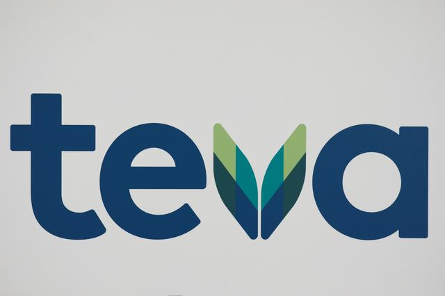 The logo of Teva Pharmaceutical Industries is seen during a news conference hold by its CEO, Kare Schultz, to discuss the company's 2019 outlooks in Tel Aviv, Israel February 19, 2019. REUTERS/Amir Cohen