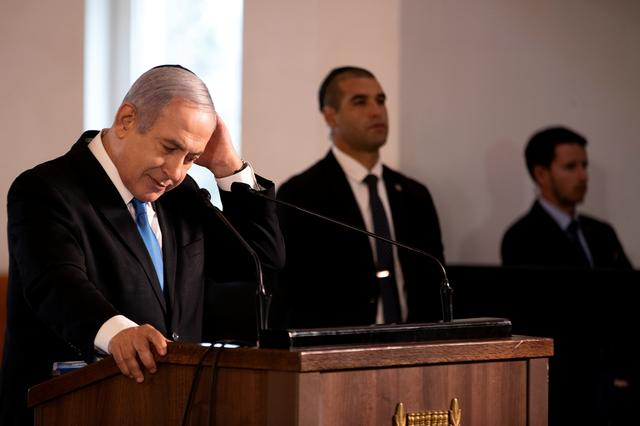 Israeli Prime Minister Benjamin Netanyahu speaks during a memorial ceremony held at the supreme court honouring former Supreme Court president Meir Shamgar who died on Saturday in Jerusalem October 22, 2019. REUTERS/Ronen Zvulun