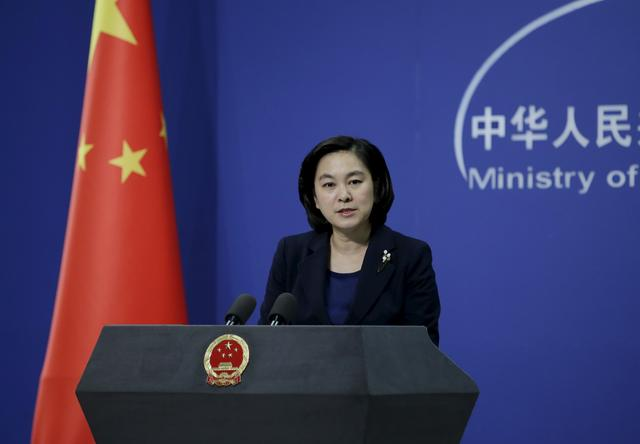 FILE PHOTO - Hua Chunying, spokeswoman of China's Foreign Ministry, speaks at a regular news conference in Beijing, China, January 6, 2016. REUTERS/Jason Lee