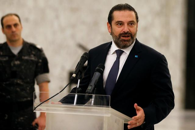 FILE PHOTO: Lebanon's caretaker Prime Minister Saad al-Hariri speaks after meeting with President Michel Aoun at the presidential palace in Baabda, Lebanon November 7, 2019. REUTERS/Mohamed Azakir