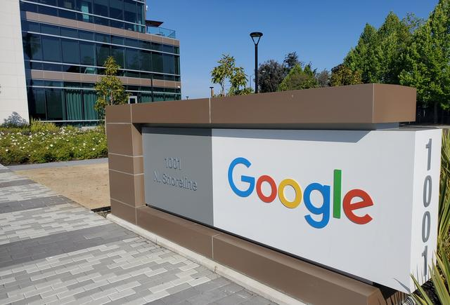 FILE PHOTO: A sign is pictured outs a Google office near the company's headquarters in Mountain View, California, U.S., May 8, 2019.  REUTERS/Dave Paresh/File Photo/File Photo