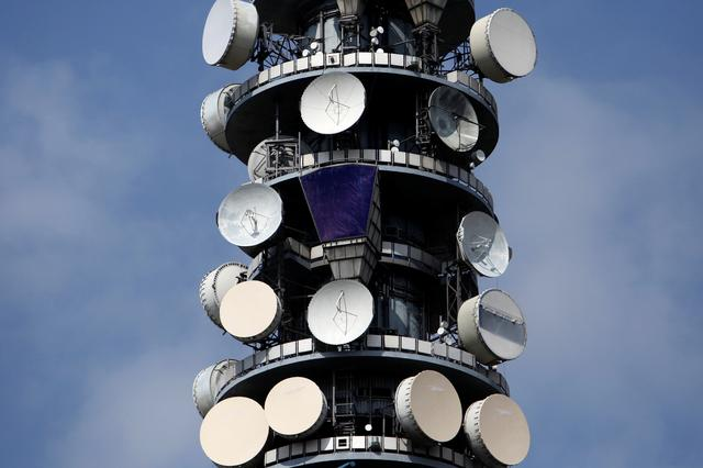 FILE PHOTO: The British Telecom Tower is seen in central London May 11, 2009. REUTERS/Stefan Wermuth/File Photo
