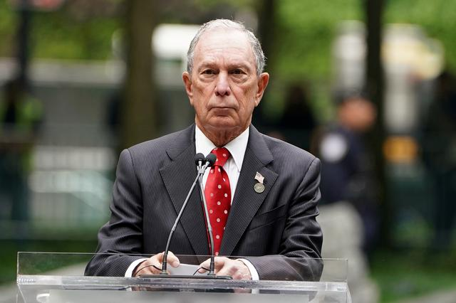 FILE PHOTO: Former Mayor of New York Michael Bloomberg speaks in the Manhattan borough of New York, New York, U.S., May 30, 2019. REUTERS/Carlo Allegri/File Photo