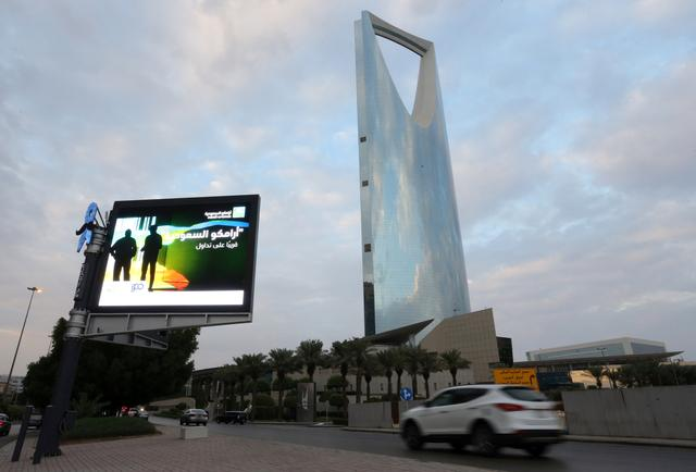 A billboard display an advert for Saudi Aramco in the streets in Riyadh, Saudi Arabia, November 15, 2019. Picture taken November 15, 2019.  REUTERS/Ahmed Yosri