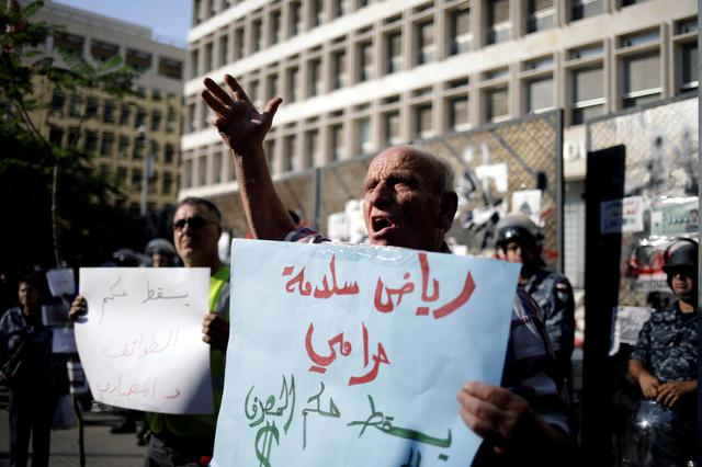 FILE PHOTO: A protester at a demonstration outside of Lebanon Central Bank during ongoing anti-government protests in Beirut, Lebanon November 11, 2019. REUTERS/Andres Martinez Casares/File Photo