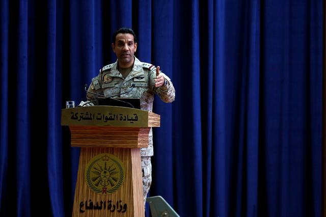 FILE PHOTO: Saudi-led coalition spokesman, Colonel Turki al-Malki, speaks during a news conference in Riyadh, Saudi Arabia January 20, 2019. REUTERS/Faisal Al Nasser