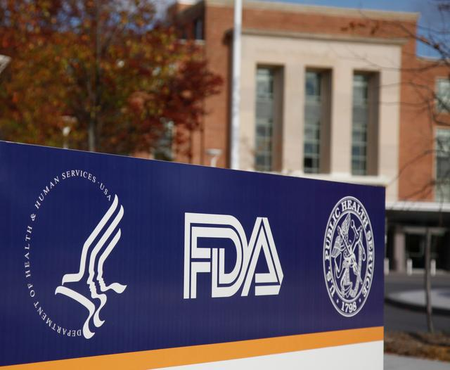 FILE PHOTO: The headquarters of the U.S. Food and Drug Administration (FDA) is seen in Silver Spring, Maryland November 4, 2009. REUTERS/Jason Reed