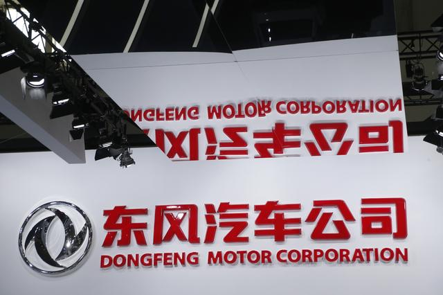 The logo of Dongfeng Motor Corp is pictured at the Auto China 2016 auto show in Beijing, China, April 26, 2016. REUTERS/Kim Kyung-Hoon