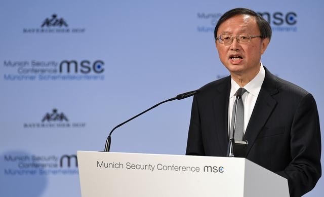 FILE PHOTO: China's Political Bureau member Yang Jiechi speaks during Munich Security Conference in Munich, Germany February 16, 2019. REUTERS/Andreas Gebert/File Photo