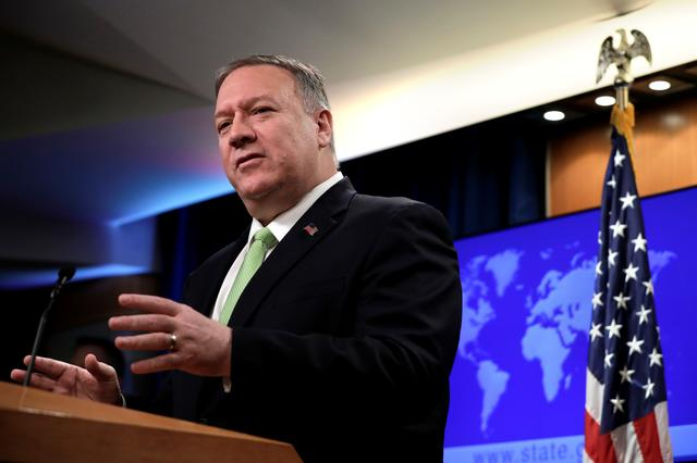U.S. Secretary of State Mike Pompeo makes a statement to the press at the State Department in Washington, U.S., December 11, 2019. REUTERS/Yuri Gripas
