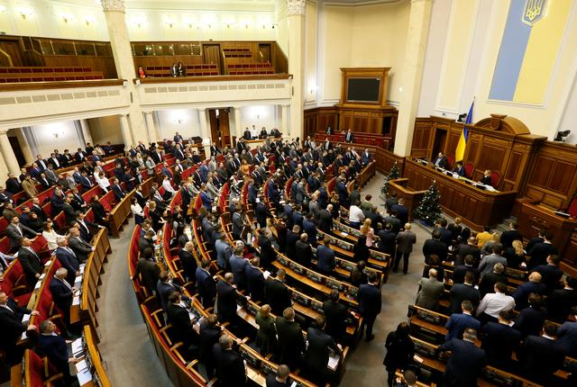 Ukrainian lawmakers attend a session of parliament in Kiev, Ukraine December 12, 2019. REUTERS/Valentyn Ogirenko