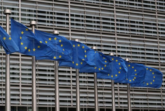 FILE PHOTO: European Union flags fly near the European Commission headquarters in Brussels, Belgium, October 4, 2019. REUTERS/Yves Herman
