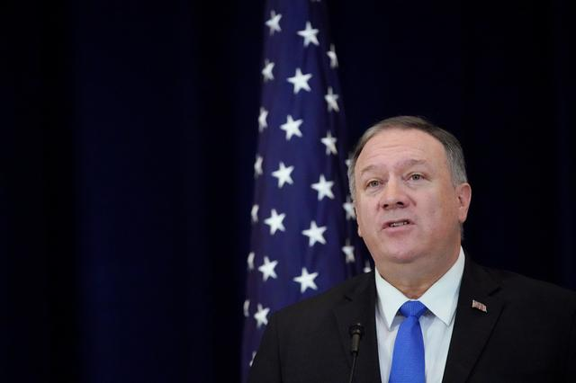 FILE PHOTO: U.S. Secretary of State Mike Pompeo delivers remarks on human rights in Iran at the State Department in Washington, U.S., December 19, 2019. REUTERS/Erin Scott/File Photo
