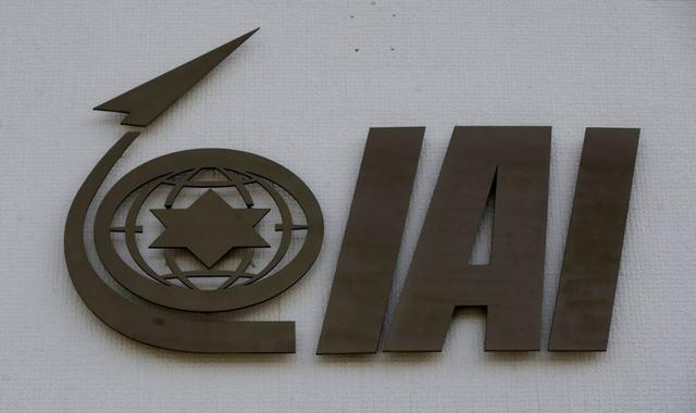 FILE PHOTO: The logo of state-owned Israel Aerospace Industries (IAI), the country's biggest defence contractor, is seen at their offices next to Ben Gurion International airport, near Or Yehuda, Israel February 27, 2017. REUTERS/Baz Ratner