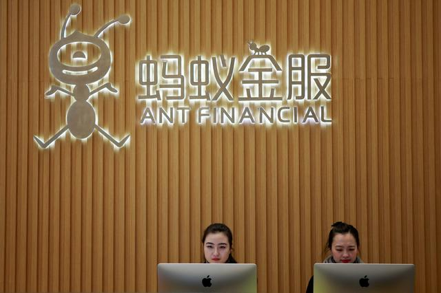 FILE PHOTO: Employees are seen at the reception desk of Ant Financial Services Group, Alibaba's financial affiliate, at its headquarters in Hangzhou, Zhejiang province, China January 24, 2018.   REUTERS/Shu Zhang/File Photo