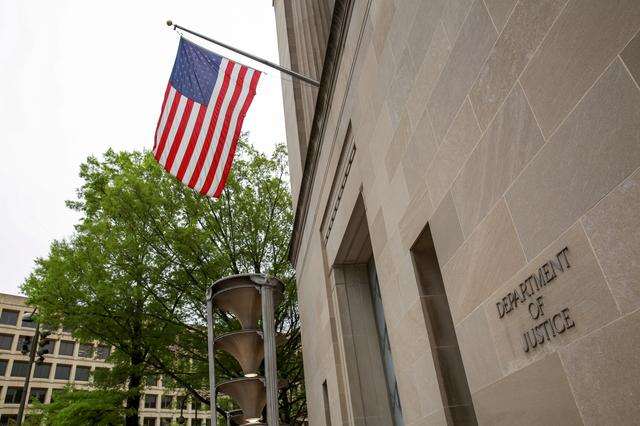 FILE PHOTO: A general view of the Department of Justice building is seen  in Washington, U.S., April 18, 2019. REUTERS/Amr Alfiky