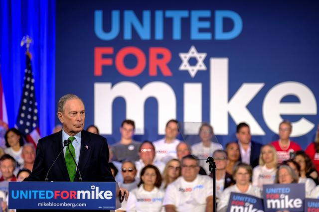 Michael Bloomberg, the billionaire media mogul and former New York City mayor, now Democratic candidate hosts a kick off 'United for Mike' at the Aventura Turnery Jewish Center and Tauber Academy Social in Miami, Florida, U.S., January 26, 2020.  REUTERS/Maria Alejandra Cardona