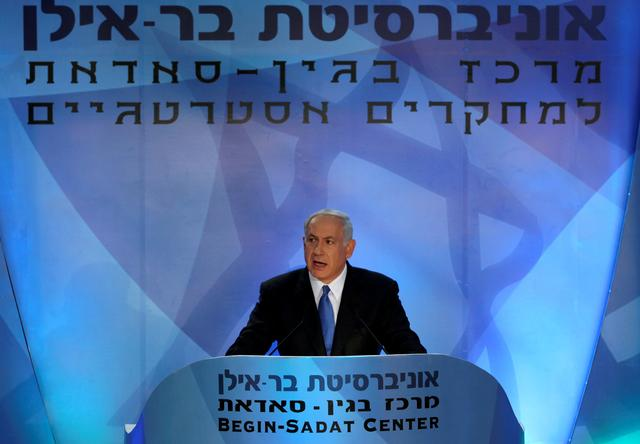 FILE PHOTO: Israel's Prime Minister Benjamin Netanyahu delivers a speech at Bar-Ilan University in Ramat Gan near Tel Aviv, Israel June 14, 2009.  REUTERS/Baz Ratner