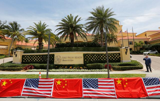 FILE PHOTO: The Eau Palm Beach Resort and Spa where Chinese President Xi Jinping will stay is shown in Manalapan, Florida U.S., April 5, 2017. REUTERS/Joe Skipper