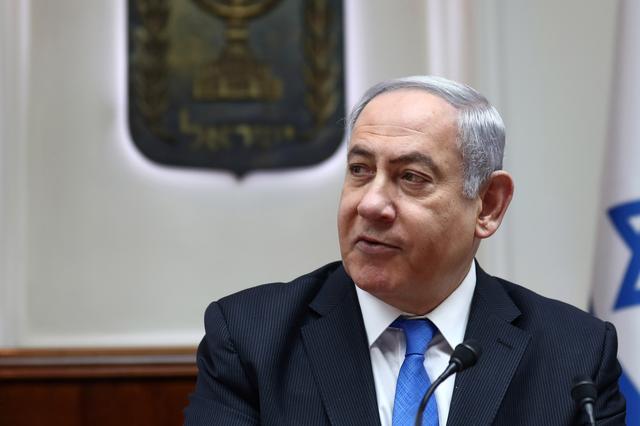 Israeli Prime Minister Benjamin Netanyahu chairs the weekly cabinet meeting in Jerusalem February 16, 2020. Gali Tibbon/Pool via REUTERS