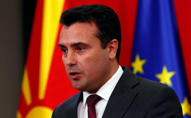 FILE PHOTO: Macedonian Prime Minister Zoran Zaev addresses the press during a news conference in Skopje, North Macedonia October 19, 2019. REUTERS/Ognen Teofilovski