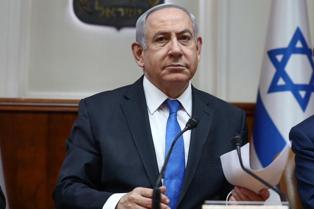 FILE PHOTO: Israeli Prime Minister Benjamin Netanyahu attends the weekly cabinet meeting in Jerusalem February 16, 2020. Gali Tibbon/Pool via REUTERS