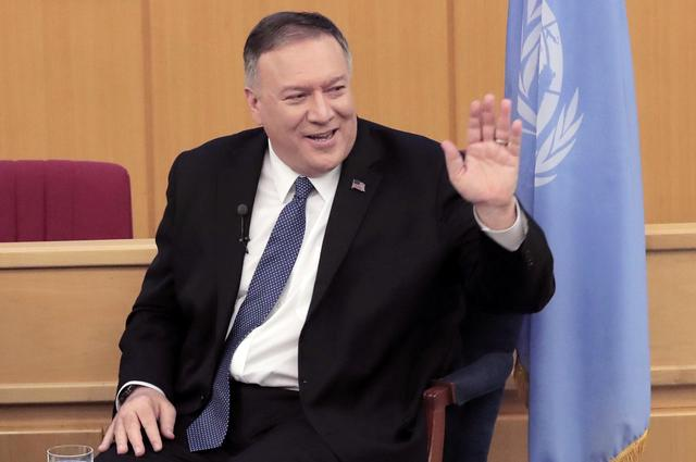 U.S. Secretary of State Mike Pompeo waves to delegates after addressing the United Nations Economic Commission for Africa (UNECA) in Addis Ababa, Ethiopia February 19, 2020. REUTERS/Tiksa Negeri