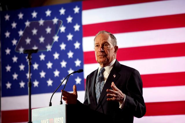 FILE PHOTO: Democratic presidential candidate Michael Bloomberg speaks during a campaign event at the Bessie Smith Cultural Center in Chattanooga, Tennessee, U.S. February 12, 2020.  REUTERS/Doug Strickland