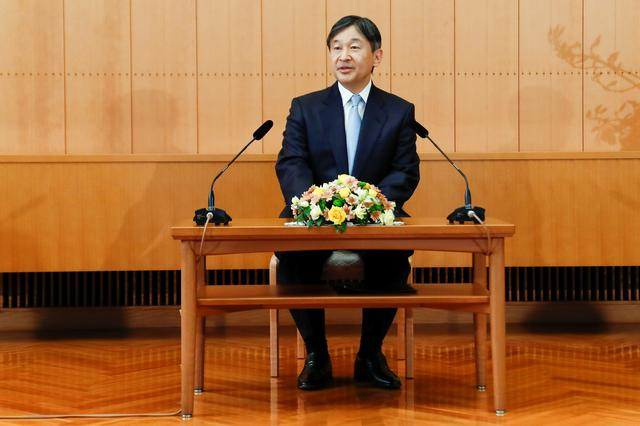 Japan's Emperor Naruhito speaks during a news conference on the occasion of his birthday in Tokyo, Japan February 21, 2020. Picture taken February 21, 2020. Rodrigo Reyes Marin/Pool via REUTERS
