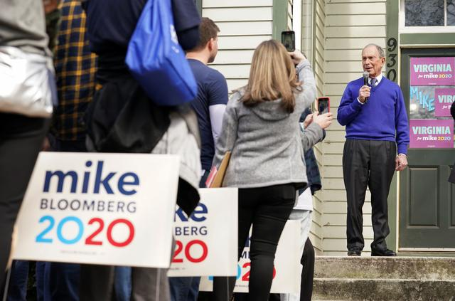 U.S. Democratic presidential candidate Michael Bloomberg speaks to volunteers during a canvass kick-off as he campaigns in Manassas, Virginia, U.S., March 2, 2020. REUTERS/Kevin Lamarque