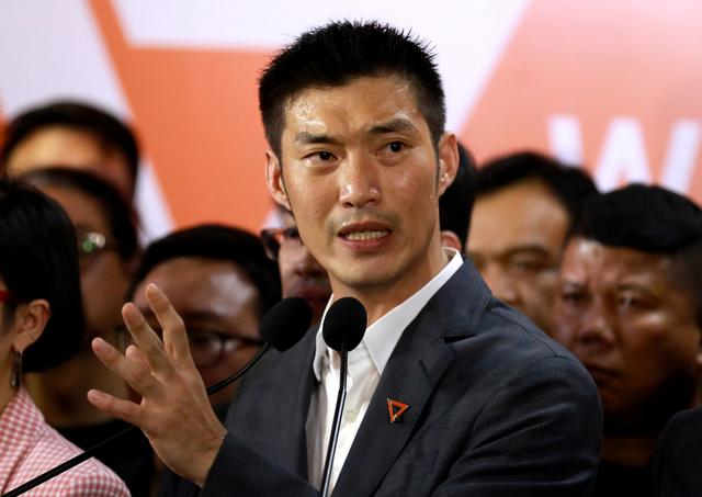 FILE PHOTO: Future Forward Party leader Thanathorn Juangroongruangkit gives a speech, at the party's headquarters in Bangkok, Thailand February 21, 2020. REUTERS/Soe Zeya Tun