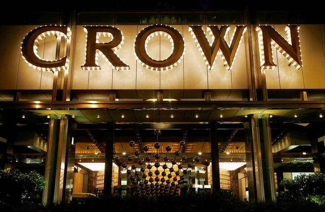 FILE PHOTO: The Crown Casino complex is pictured in Melbourne March 19, 2016.   REUTERS/Jason Reed/File photo/File Photo